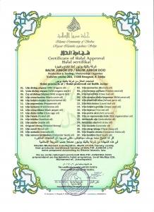 Baltik-Junior-Halal-sertifikat-za-2015-2016